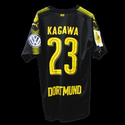 Matchvorbereitet Away-Trikot Kagawa, DFB Pokal